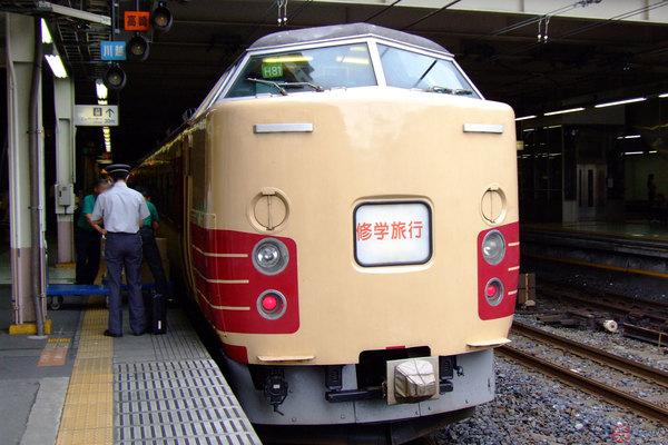 Large 201011 excursion 01