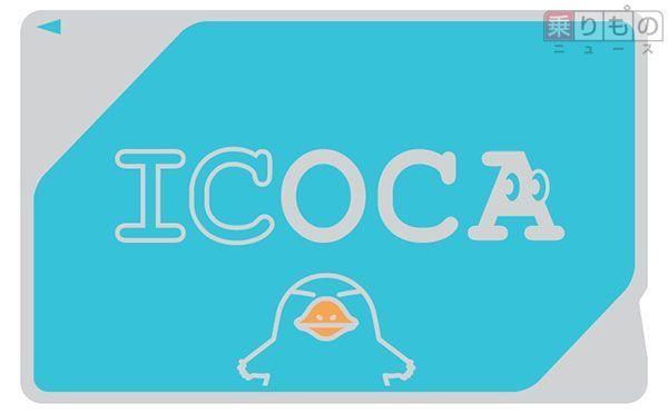 Large 201016 icoca 01