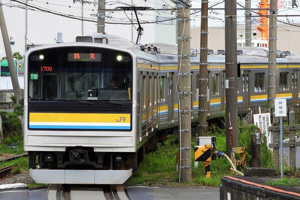Large 201023 tsurumi 01