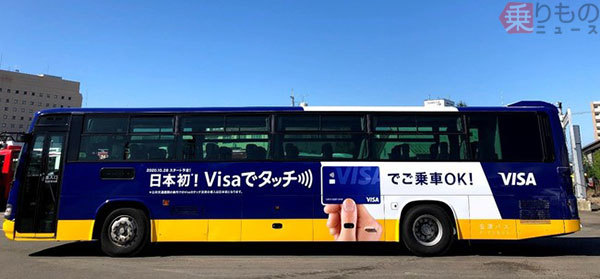 Large 201023 visa 01