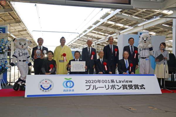 Large 201025 seibu 01