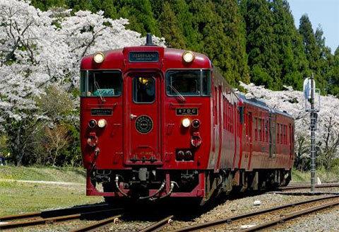 Large 201026 hisatu 01