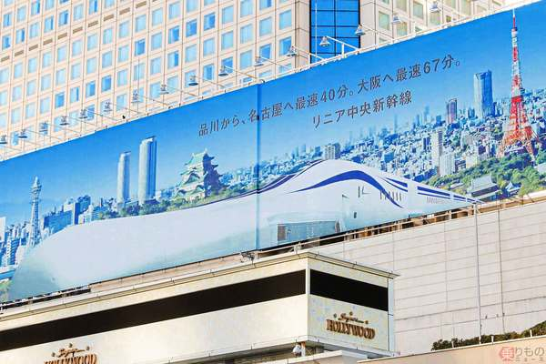 Large 201027 shinagawa 01
