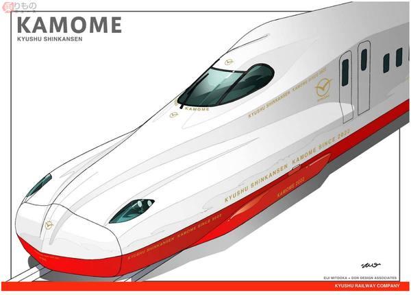 Large 201028 kamome 01