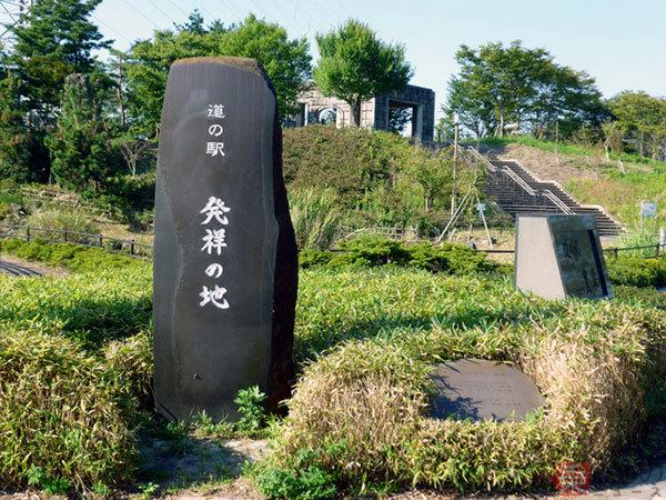 Large 201110 toyosaka 01