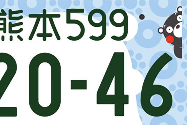 Large 201104 zugara 01
