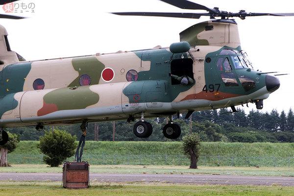 Large 201004 ch47j 01