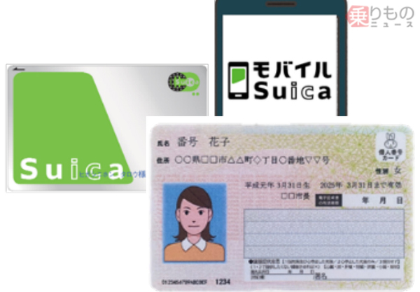Large 201110 suica my 01