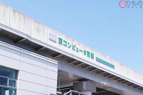 Large 201117 kei 01