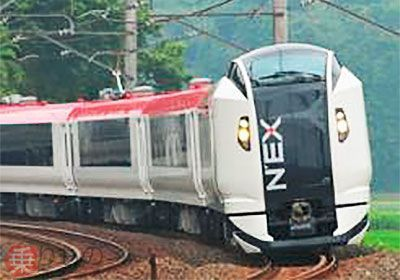 Large 201118 e259 01