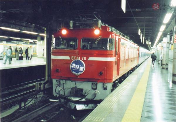 Large 201120 tokyo 01