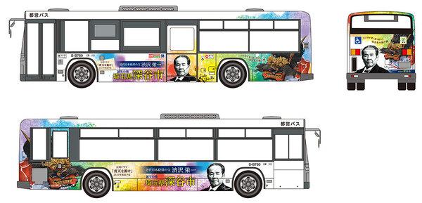 Large 201201 shibusawa 01