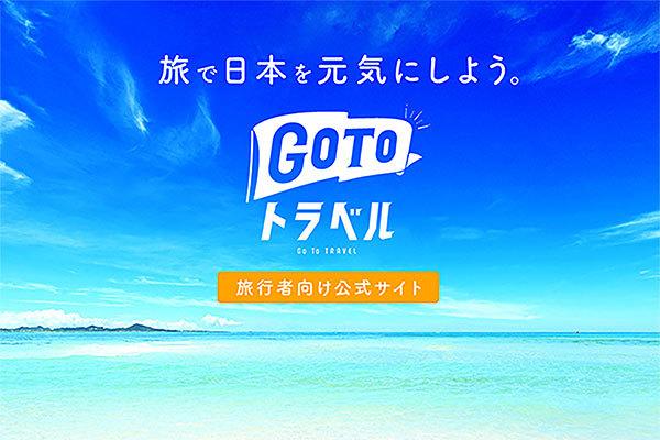 Large 201201 goto 01