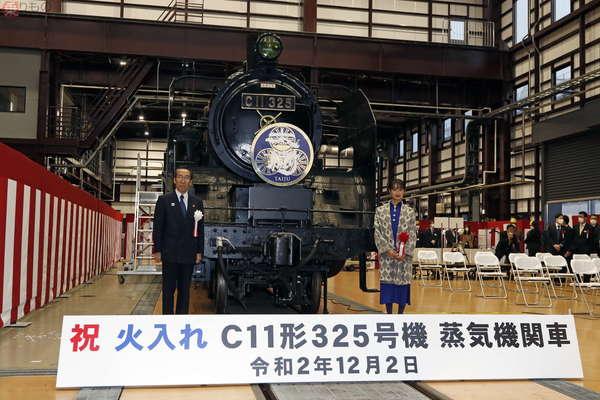 Large 201202 tobu 01