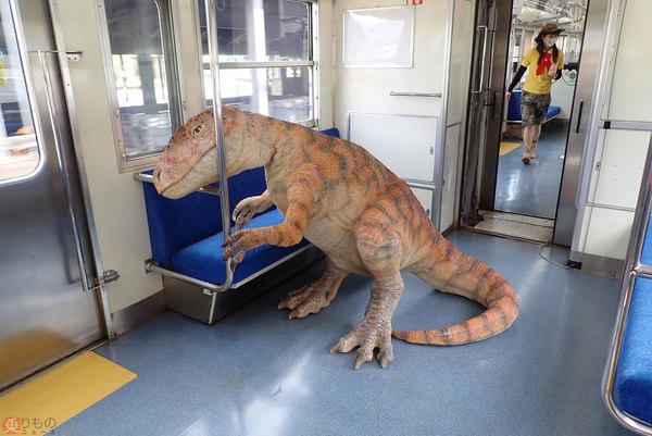 Large 201126 dinosaur 01
