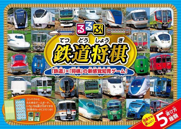 Large 201204 shigi 01