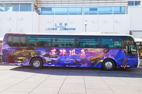 Large 201207 ueda 01