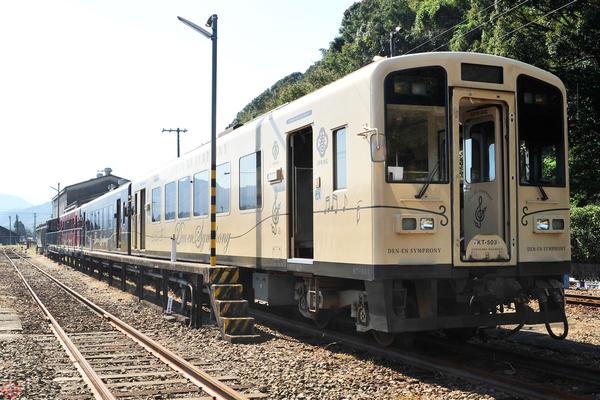 Large 201111 kumagawa 01
