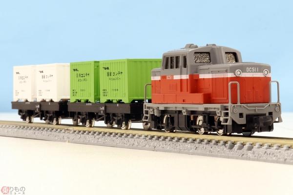 Large 201202 dcgoich 01