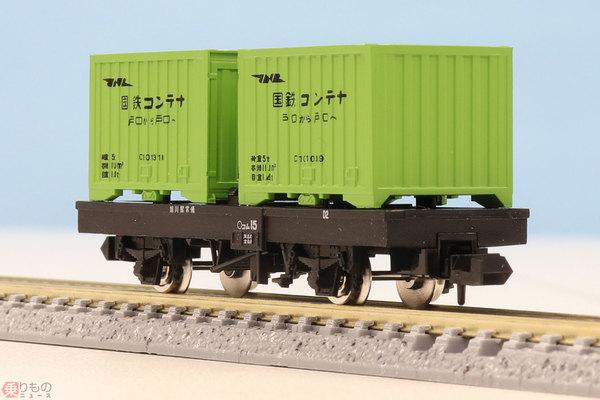 Large 201202 dcgoich 06
