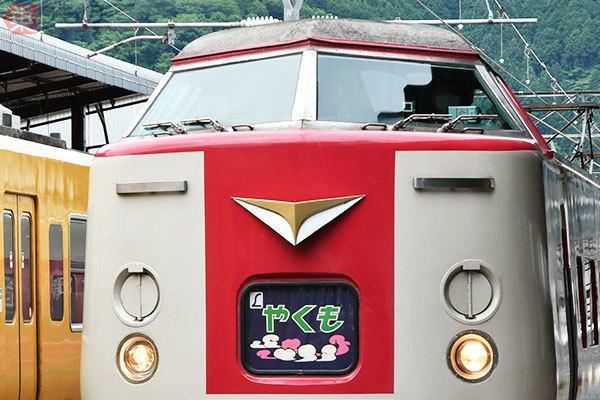 Large 201209 lemark 01