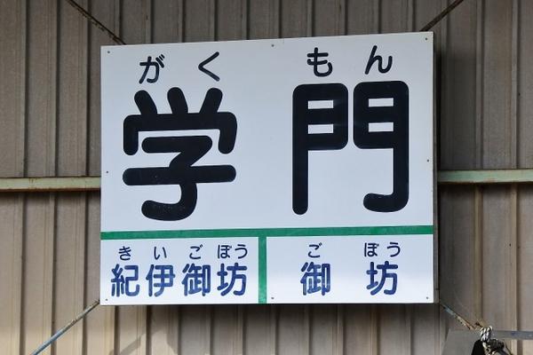 Large 20201210 gokaku 01