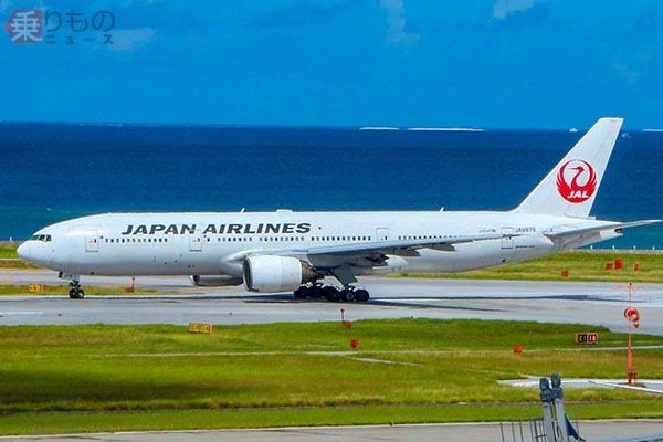 Large 201216 jl904 01