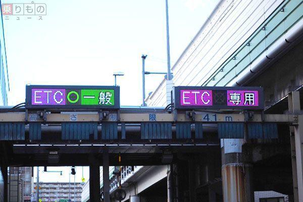 Large 201217 etcroadmap 01