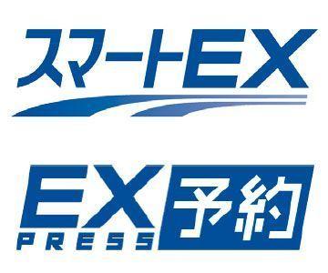 Large 201222 ex 01  1
