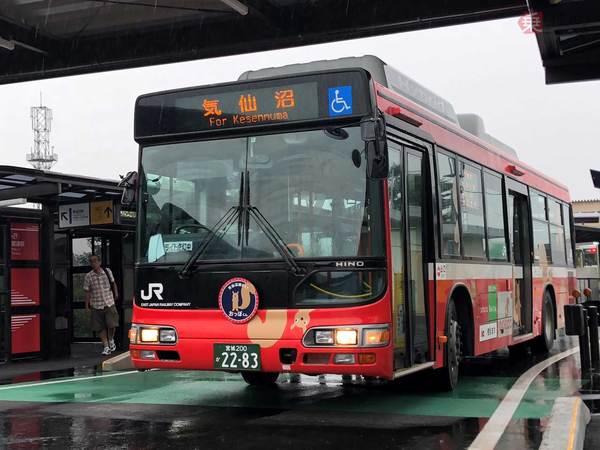 Large 201222 kesennuma 01