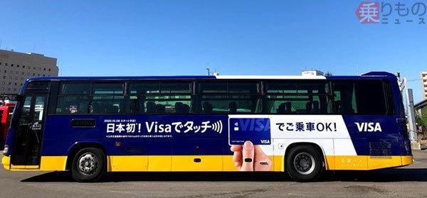 Large 201217 visa 01