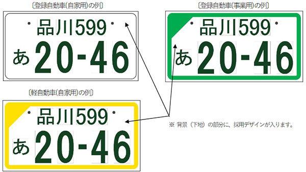 Large 201226 zenkoku 01