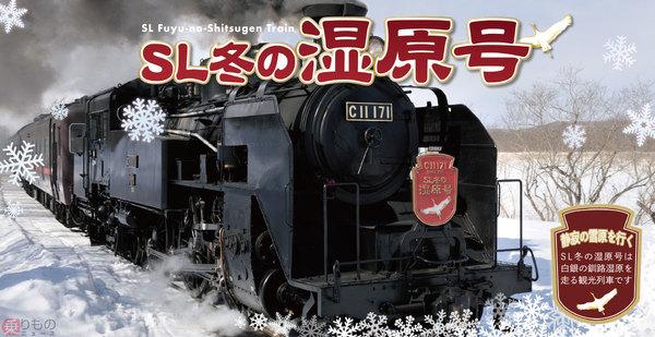 Large 201222 winter 01