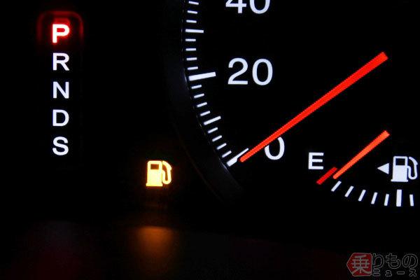Large 201222 gas 01