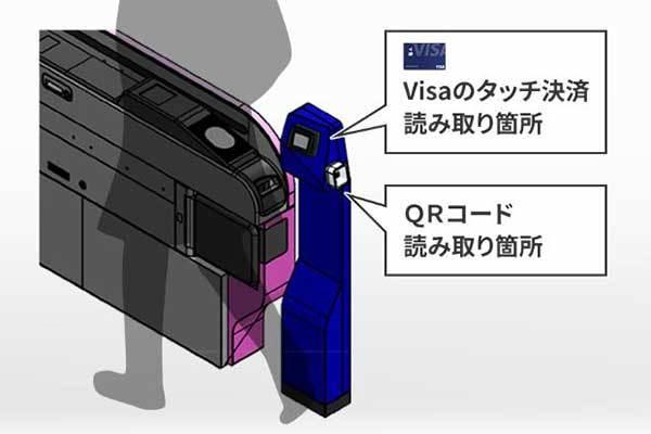 Large 201224 nankai 01