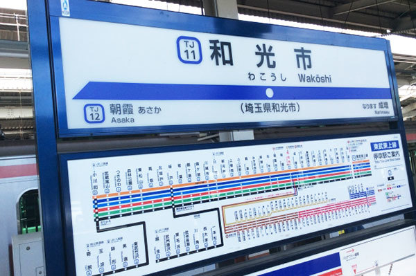Large 201225 shieki 01