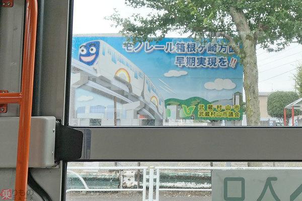 Large 201228 murayama 01