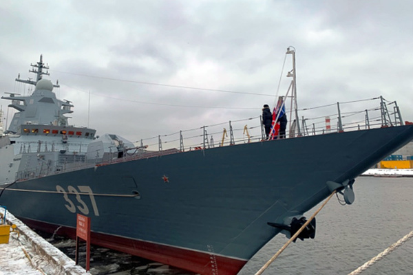Large 210104 russiannavy 01