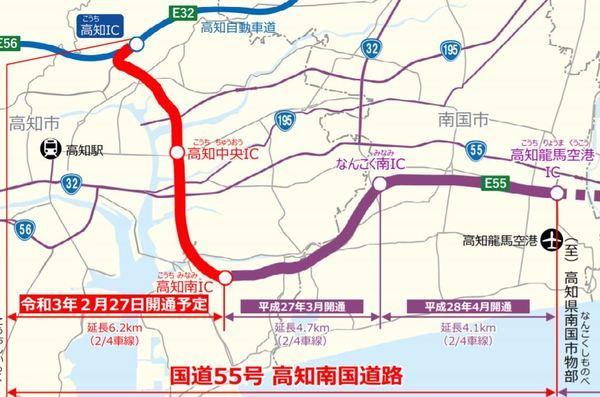Large 210106 kouchinangoku 01