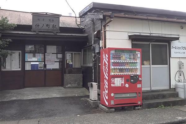 Large 210107 choshi 02