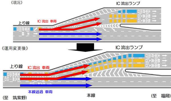 Large 210114 dazaifu 01
