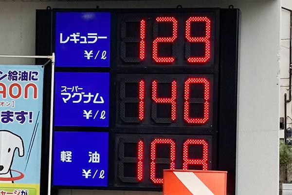 Large 210115 gas 01