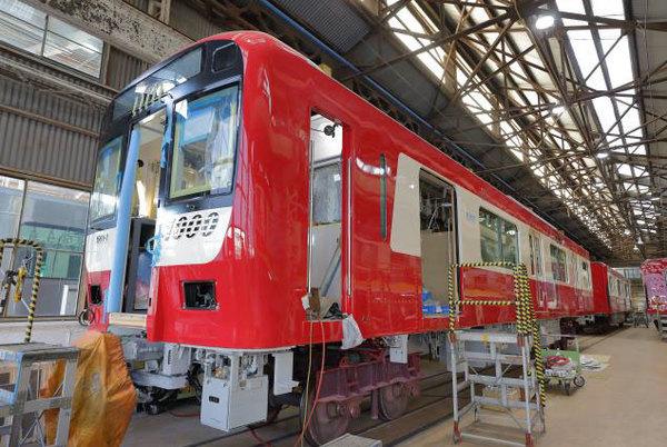 Large 210120 keikyu 01