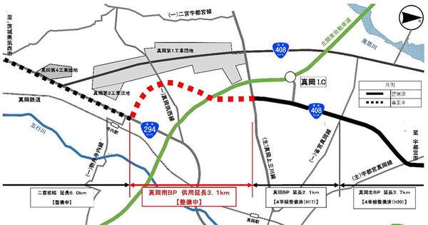 Large 210121 mookaminami 01