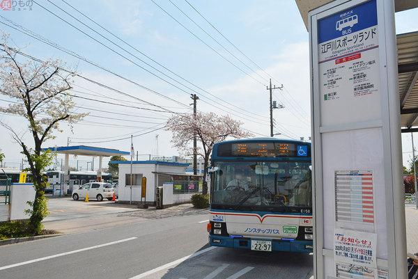 Large 210126 bus 01