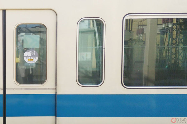 Large 210118 window 01