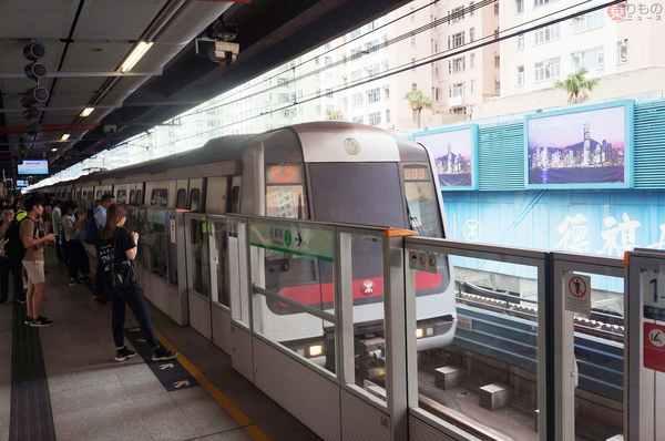 Large 210128 hongkongmtr 02