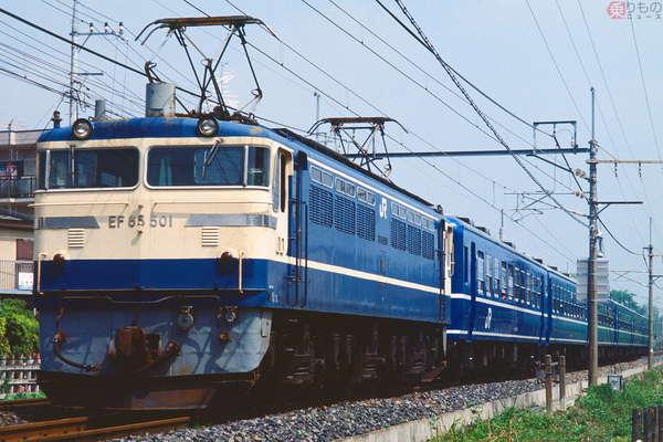 Large 210201 ef65 01