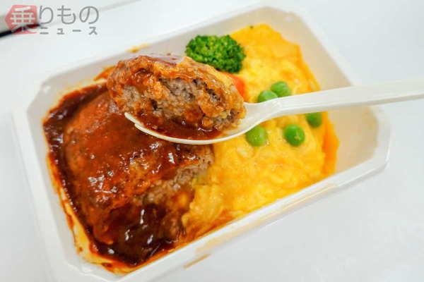 Large 210208 food 01