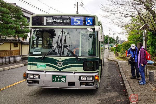 Large 210212 kyoto 01